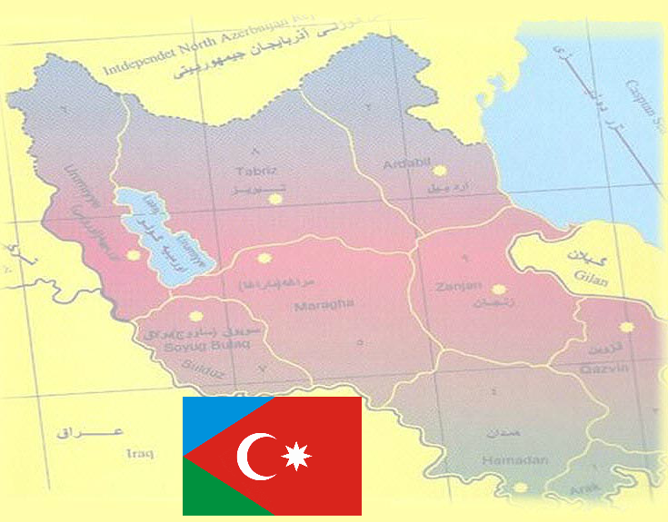 Sürgündə Güney Azərbaycan Parlamenti və Dövlət