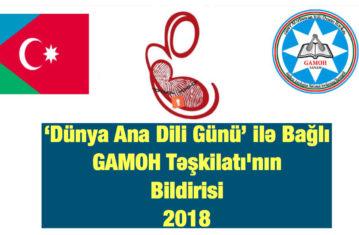 'Dünya Ana Dili Günü' ilə Bağlı GAMOH-un Bildirisi
