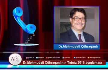 Dr.Çehregani: Uyarıyoruz İran rejimi ve terörist Kürt grupları hadlerını aşmasınlar – VİDEO