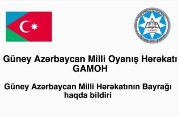 Güney Azərbaycan Milli Hərəkatının Bayrağı Haqda bildiri