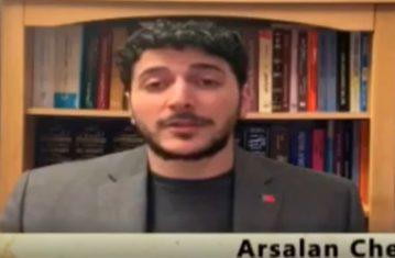 ویدئوی مراجعت تشکیلات گاموح به دبیر کل سازمان ملل و گزارشگر ویژه سازمان ملل در امور ایران در رابطه ممنوعیت  اعمالی رژیم ایران بر زبان تورکی آزربایجانی