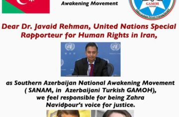 Dear Dr. Javaid Rehman, United Nations Special Rapporteur for Human Rights in Iran,